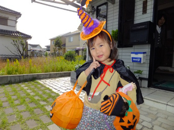 Trick or Treat!!!